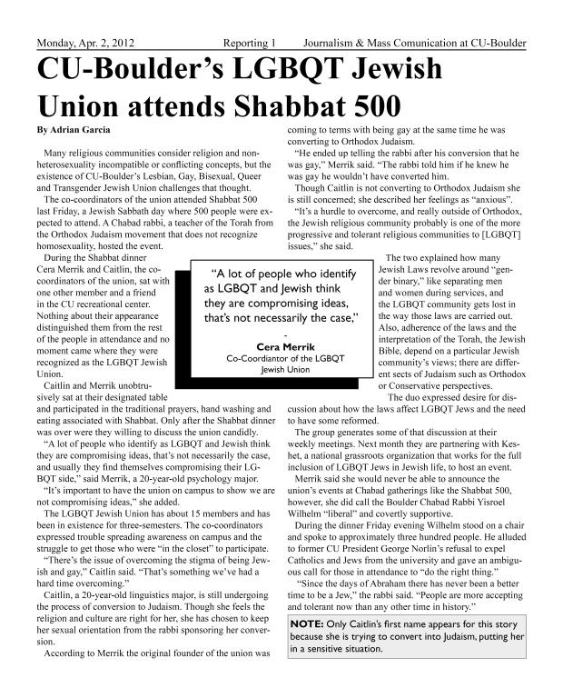 GLBQT Jewish Union